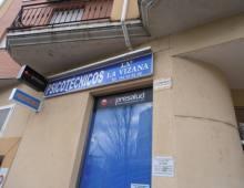 Oficina compartida Benavente ASEMIL GESTION S.L.
