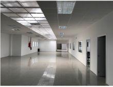 Coworking Hospitalet de Llobregat E. Giner