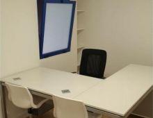 Centro de negocios San Sebastián OFICINAS G18 BULEGOAK