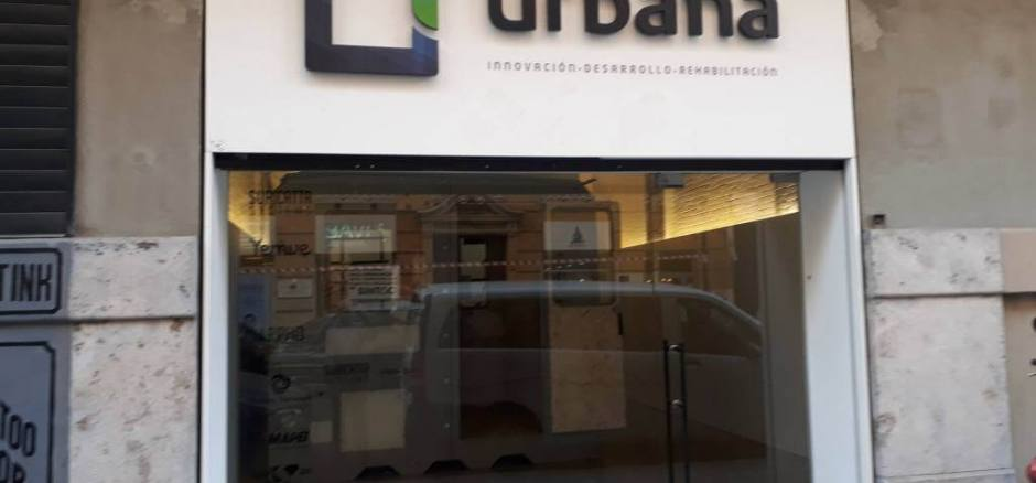 Coworking Valencia URBANA DE EXTERIORES